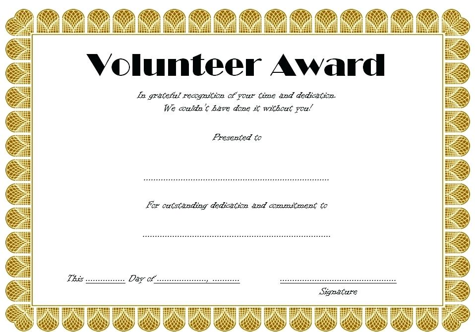 Community Volunteer Awards!
